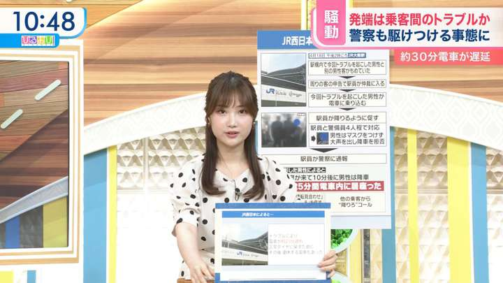 2021年04月21日野村彩也子の画像12枚目