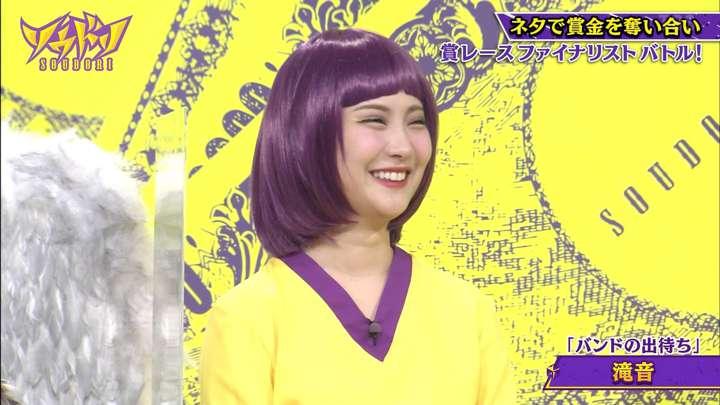 2021年04月26日野村彩也子の画像13枚目