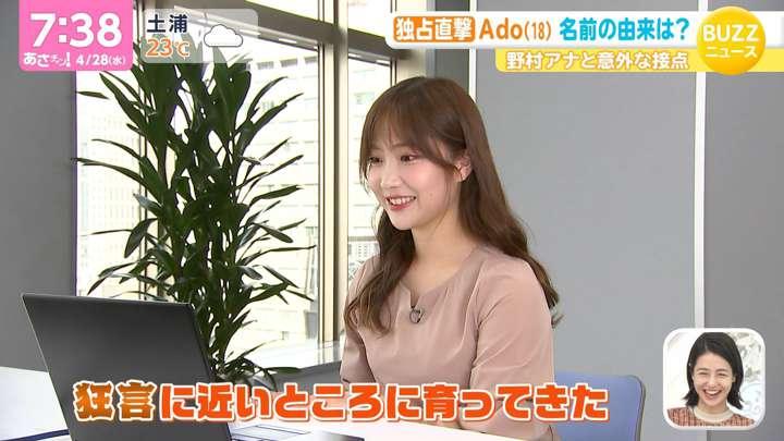 2021年04月28日野村彩也子の画像06枚目
