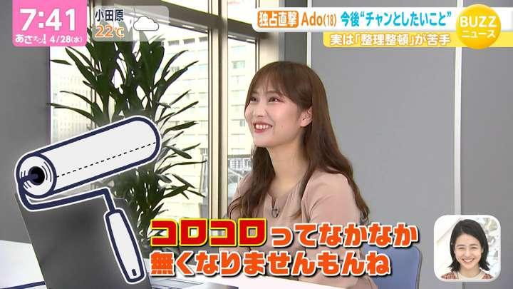 2021年04月28日野村彩也子の画像07枚目