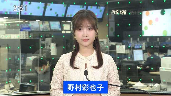 2021年04月28日野村彩也子の画像10枚目