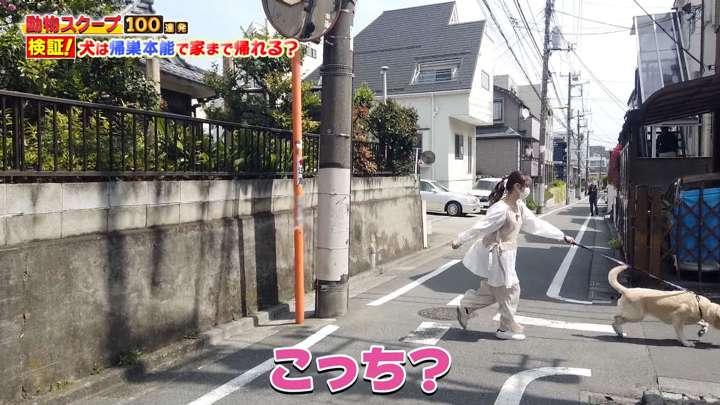 2021年04月29日野村彩也子の画像11枚目