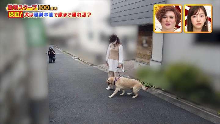 2021年04月29日野村彩也子の画像17枚目