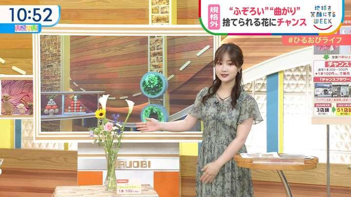 2021年05月03日野村彩也子の画像10枚目