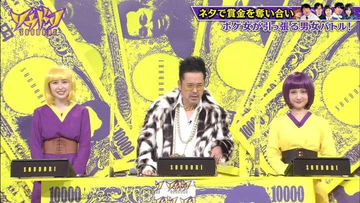 2021年05月03日野村彩也子の画像16枚目