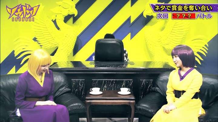 2021年05月03日野村彩也子の画像20枚目