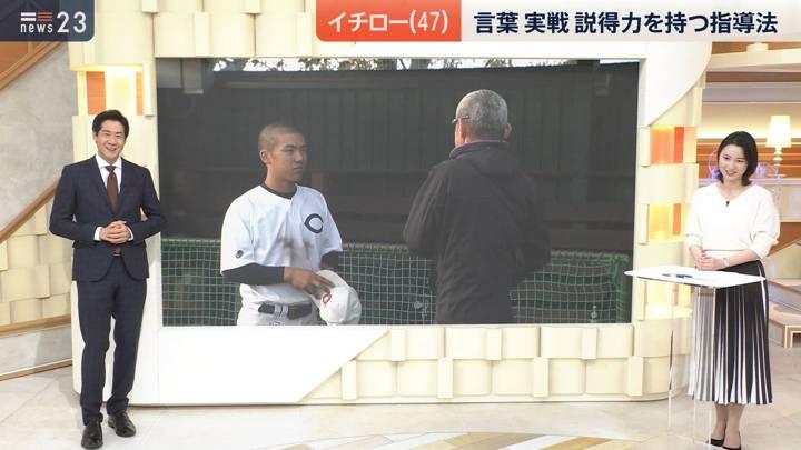 2021年01月05日小川彩佳の画像09枚目