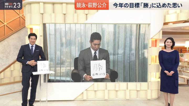 2021年01月13日小川彩佳の画像13枚目