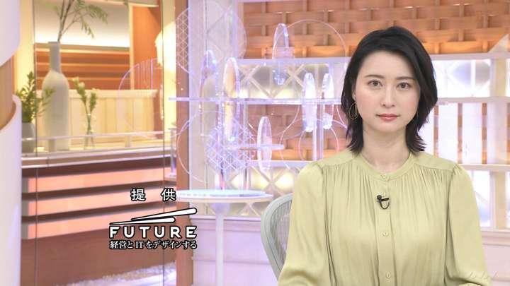 2021年01月14日小川彩佳の画像01枚目