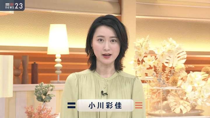 2021年01月14日小川彩佳の画像06枚目