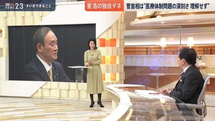 2021年01月14日小川彩佳の画像11枚目