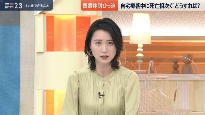 2021年01月14日小川彩佳の画像12枚目