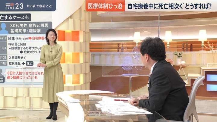 2021年01月14日小川彩佳の画像13枚目