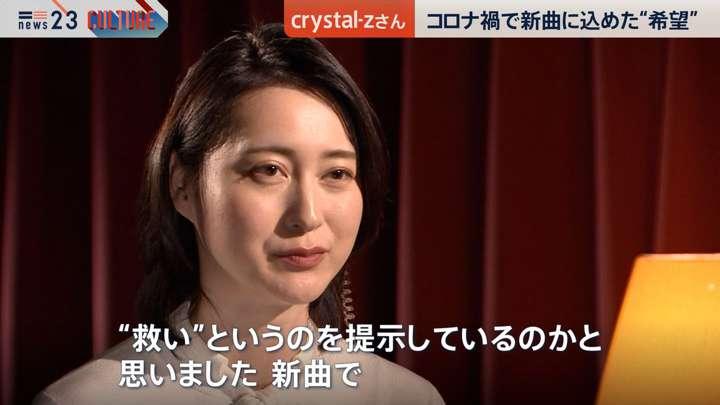 2021年01月14日小川彩佳の画像20枚目