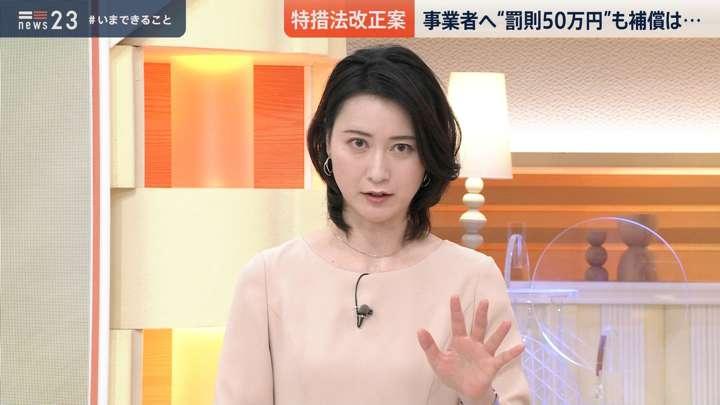 2021年01月18日小川彩佳の画像10枚目