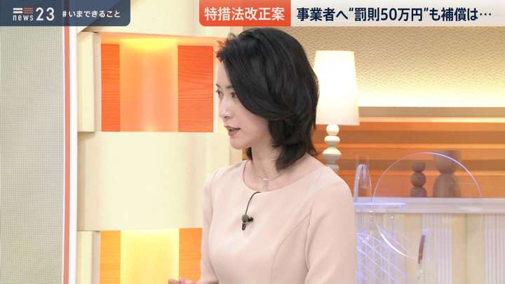 2021年01月18日小川彩佳の画像11枚目