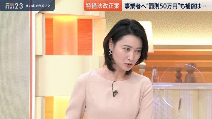 2021年01月18日小川彩佳の画像12枚目