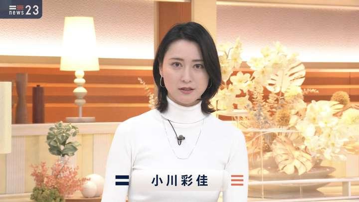 2021年01月19日小川彩佳の画像04枚目