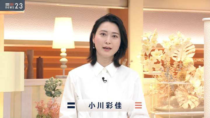 2021年01月22日小川彩佳の画像06枚目