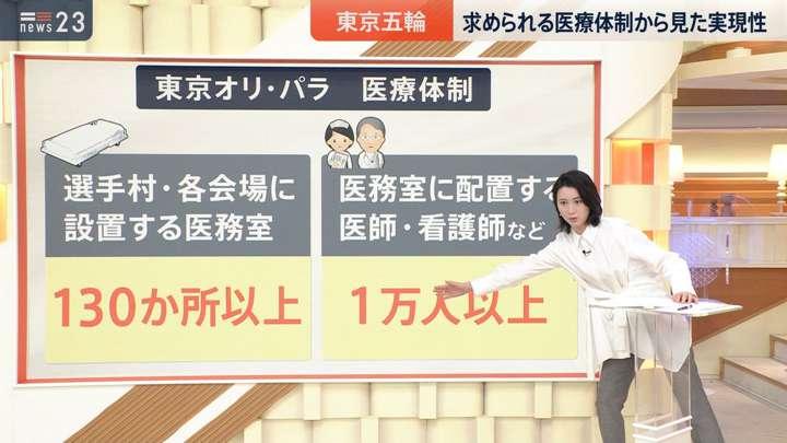 2021年01月22日小川彩佳の画像11枚目
