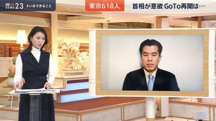 2021年01月25日小川彩佳の画像06枚目