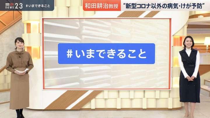 2021年01月25日小川彩佳の画像08枚目
