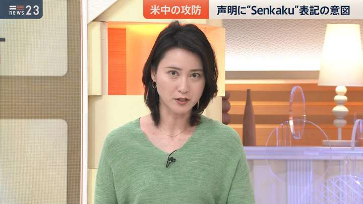 2021年01月28日小川彩佳の画像06枚目
