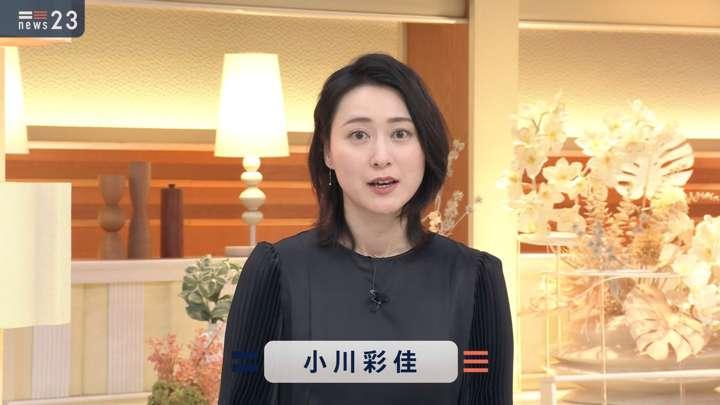 2021年01月29日小川彩佳の画像07枚目