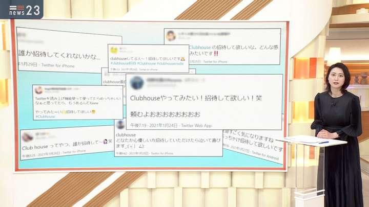 2021年01月29日小川彩佳の画像10枚目