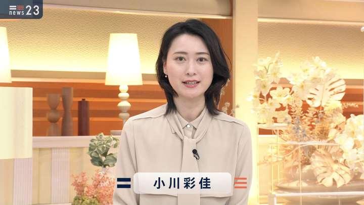 2021年02月01日小川彩佳の画像02枚目
