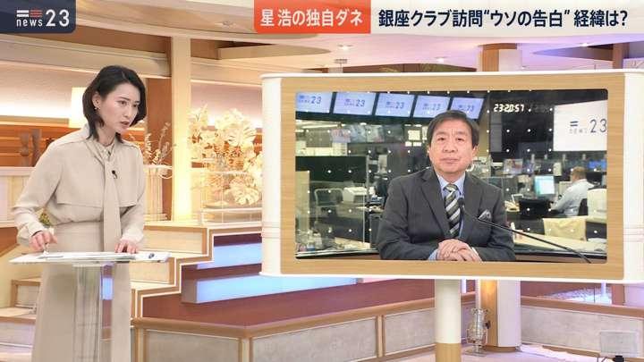 2021年02月01日小川彩佳の画像04枚目