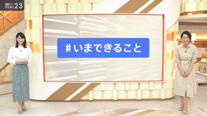 2021年02月03日小川彩佳の画像06枚目