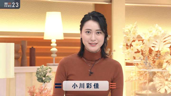 2021年02月04日小川彩佳の画像03枚目