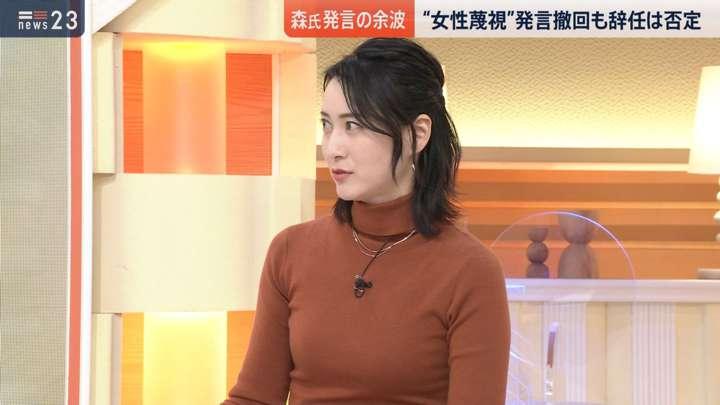 2021年02月04日小川彩佳の画像07枚目