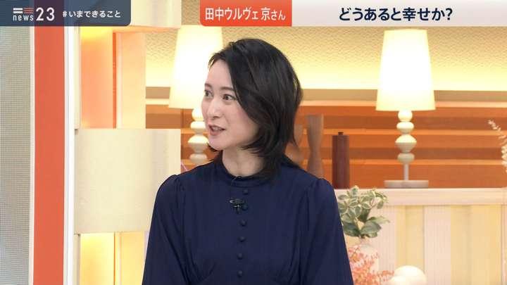 2021年02月05日小川彩佳の画像16枚目