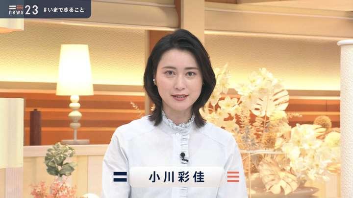 2021年02月09日小川彩佳の画像02枚目