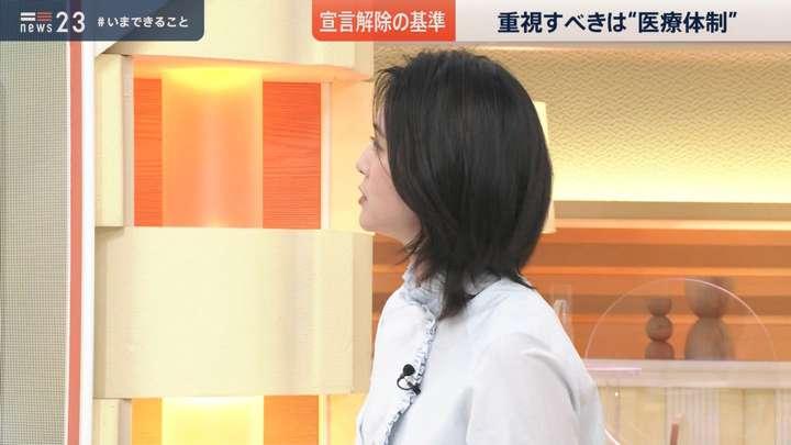 2021年02月09日小川彩佳の画像04枚目