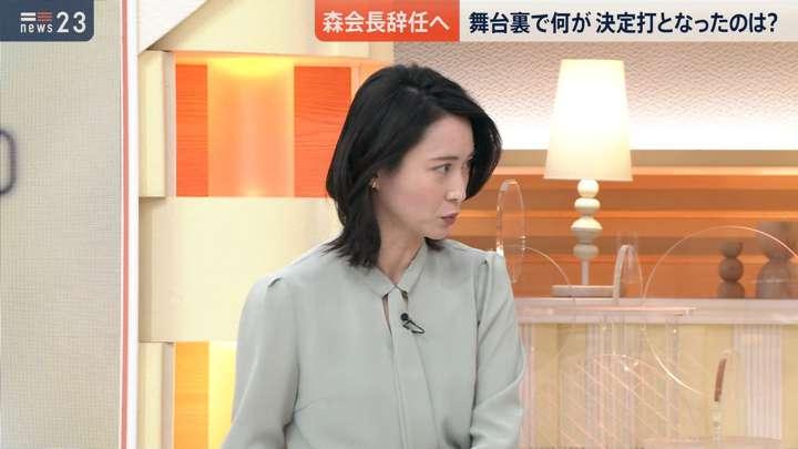 2021年02月11日小川彩佳の画像05枚目