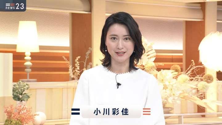 2021年02月15日小川彩佳の画像02枚目