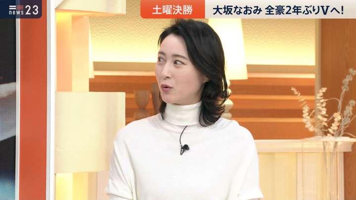 2021年02月19日小川彩佳の画像05枚目