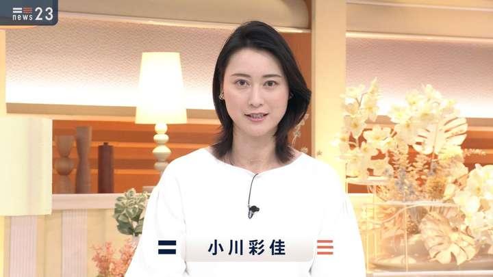 2021年02月22日小川彩佳の画像02枚目