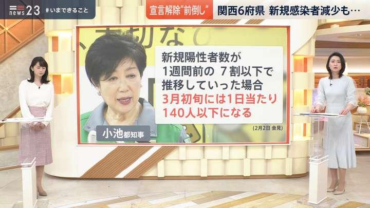 2021年02月24日小川彩佳の画像06枚目
