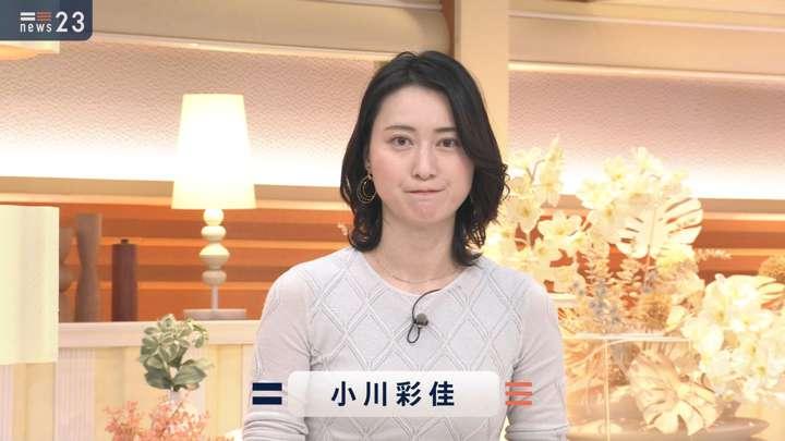 2021年02月25日小川彩佳の画像03枚目