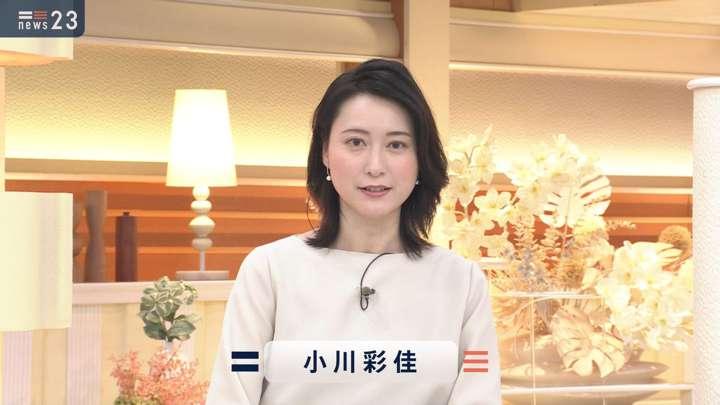 2021年03月02日小川彩佳の画像02枚目