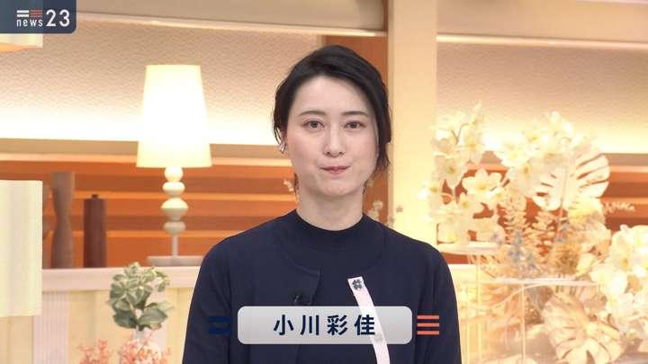 2021年03月03日小川彩佳の画像03枚目