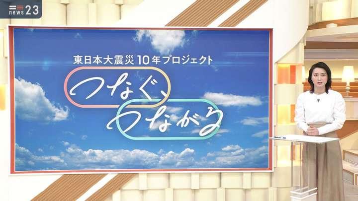 2021年03月08日小川彩佳の画像04枚目