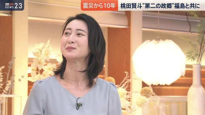2021年03月09日小川彩佳の画像08枚目