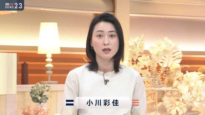 2021年03月10日小川彩佳の画像02枚目