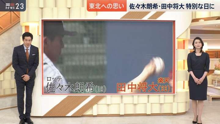 2021年03月11日小川彩佳の画像07枚目