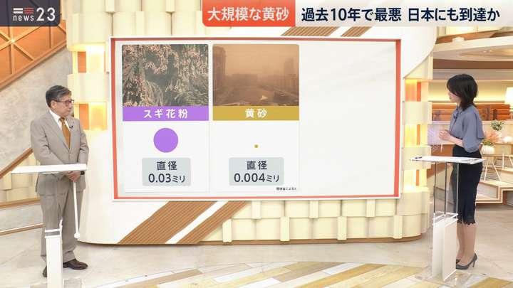 2021年03月16日小川彩佳の画像04枚目